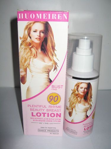 Buy Huomeiren Bust Firm 90 Plentiful Beauty Breast Lotion 200ml online