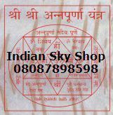 Buy Siddha Annapurna Puja Yantra Double Energised By Benificiary Name online