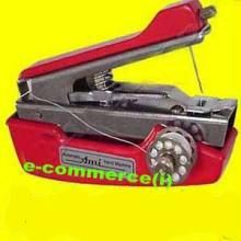 Buy Ami Portable & Handy Sewing Machine online