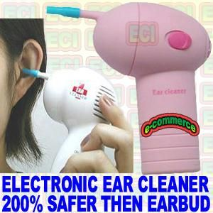 Buy Cordless Electronic Ear Wax Cleaner online