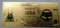 Buy Gold Foil Islamic Currency Note For Enhancement Of Wealth Or Gift online
