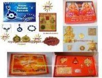 Buy Nazar Suraksha Kavach Kuber Kunji Shri Dhan Laxmi Yantra online