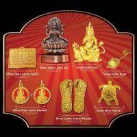 Buy Sarva Shri Dhan Laxmi Yantra online