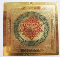Buy New Decorative New Sri Yantra, Shri Yantra, Shree Yantra,hindu Puja Health online