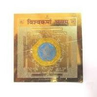 Buy Vishvakarma Yantra Gold Plated (energized) online