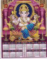 Buy Lord Ganesha Large 2.5 Feet 2015 Hindu Calendar Poster Gift online