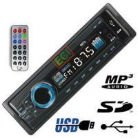 Buy Eci 4in1 Car Deck Stereo, MP3 Player, Usb, Fm, SD MMC & Aux Inputs & Remote online