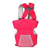 Buy Anni Creations Baby Carrier online
