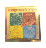 Buy Sampoorna Mahalaxmi Yantra 24c Gold Plated Framed Small Sampurna Mahalakshm online