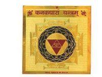 Buy Sobhagya Shri Kanakdhara Yantra 8x8 Cm online