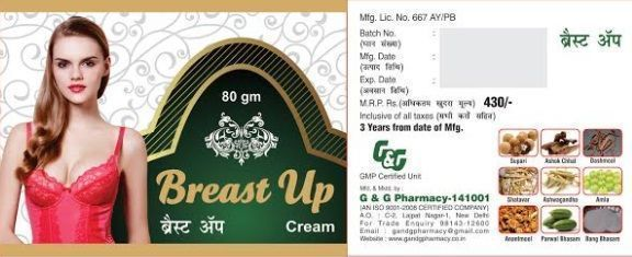 Buy Breast Up Cream X Pack Of 2 online