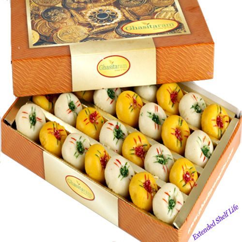 Buy Mothers Day Sweets-ghasitarams Mawa Sugarfree Peda Box online