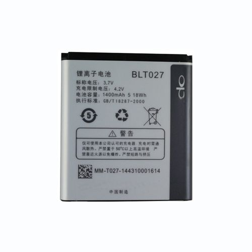 Buy Oppo R803 R805 Li Ion Polymer Replacement Battery Blt-027 By Snaptic online