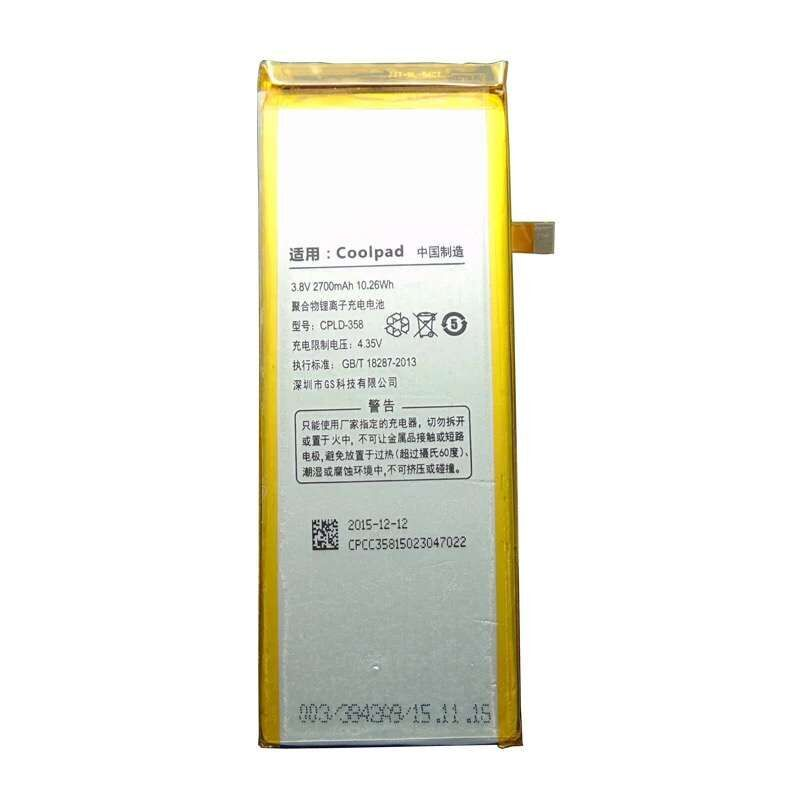 Buy Coolpad Ivvi K1 K1 Nt Li Ion Polymer Replacement Battery Cpld-349 By Snaptic online