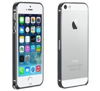 Buy Aluminium Metal Bumper Frame For iPhone 4g/4s Black online