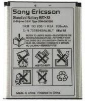 Buy Sony Ericsson Bst 33 Battery online