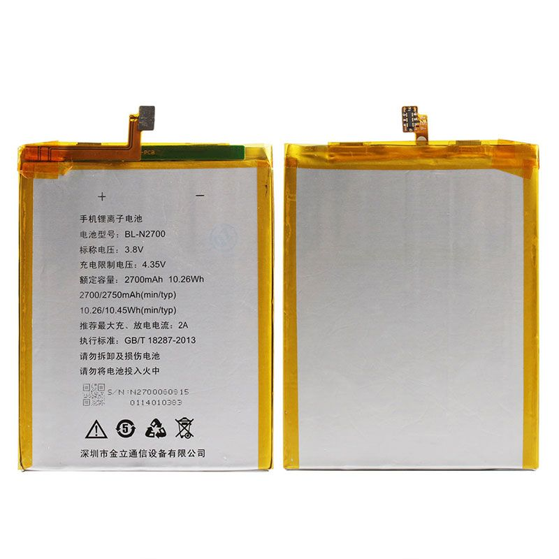 Buy Gionee Elife S7 Li Ion Polymer Replacement Battery By Snaptic online