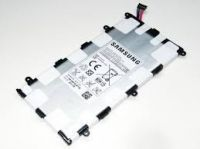 Buy 4000mah Battery For Samsung Tab 2 online