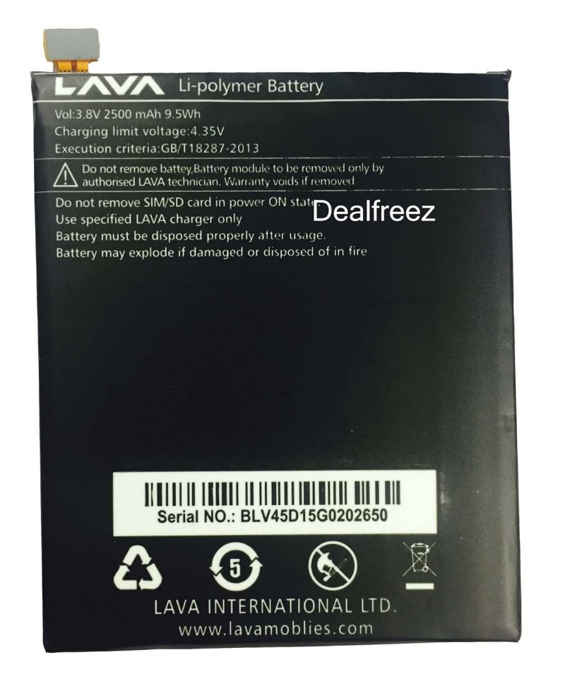 Buy Lava Pixel V2 Li Ion Polymer Replacement Battery By Snaptic online