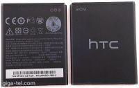 Buy Battery Bopa2100 Part No 35h00221-00m For Htc Desire 310 online