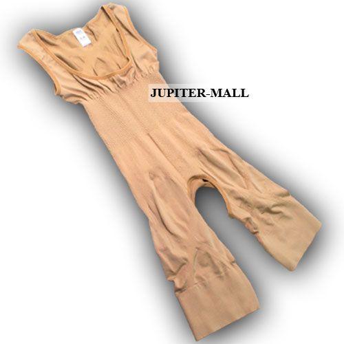 Buy S-m Weight Loss Slim Slimming Waist Belt Body Shaper California Beauty B02 online
