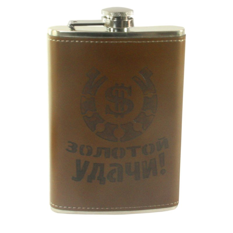 Buy 8oz 240ml Pocket Stainless Steel Hip Flask Bottle Liquor Drink Ware (code - HP Fl 14 A) online