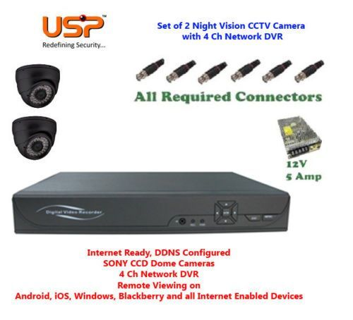Buy (usp) Set Of 2 Night Vision Cctv Dome Camera With 4 Ch. Channel Network Dvr online