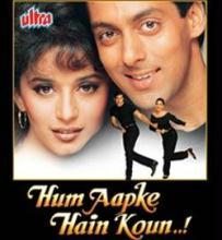 Hum Aapke Hai Kaun (1994) - Salman Khan, Mohnish Behl, Renuka Shahane, Alok Nath, Reema Lagoo, Anupam Kher, Laxmikant Berde, Ajit Vachani, Bindu, Satish Shah, Himani Shivpuri, Madhuri Dixit