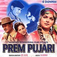 Prem Pujari - VCD