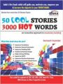 50 Cool Stories 3000 Hot Words: Very Useful for CAT, SAT, GRE, CLAT, Bank PO/Clark, MBA Entrance & Other Competitive Exams: Book by Disha Experts