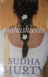 Mahashwetha (English) (Paperback): Book by Sudha Murthy