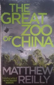 The Great Zoo Of China (English) (Hardcover): Book by Matthew Reilly
