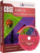 Average2Excellent CBSE Class 11 Combo Pack [Physics, Chemistry & Biology]