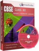 Average2Excellent CBSE Class 12 Combo Pack [Physics, Chemistry & Biology]