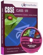 Average2Excellent CBSE Class 7 Combo Pack [Maths, Science, Social Science]