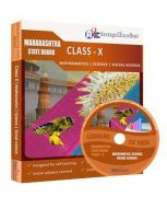 Average2Excellent Maharashtra Board Class 10 Combo Pack [Maths, Science,SS]