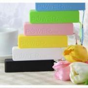 Universal 2600 MAh Power Bank - Buy 1 Get 1 Free Combo