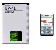 Nokia BP-4L 1500mAh Li Ion Battery For E61i