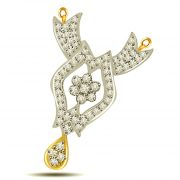 Surat Diamond Seed Of Life 0.51ct Diamond Pendant For Her DN410