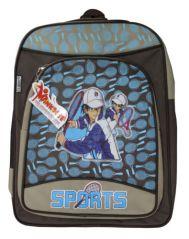 SCHOOL BAG - Brown & Khaki Color Backpack With Adjustable Strap