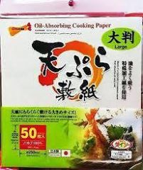 Oil-absorbing Cooking Paper (9.8 In X 10.6 In) 50 Pcs