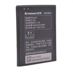 Original Lenovo Bl-229 Bl229 Battery - Lenovo Gold Gladiator A8 A806 A808t