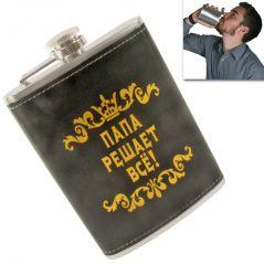 08 Oz STAINLESS STEEL Drinks Hip Pocket Wine Flask Screw Cap - 22
