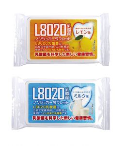 Doshisha L8020 Anti Bacteria Dental Care Tablets, Lemon And Milk Flavor, Set Of 2, 9gms Each