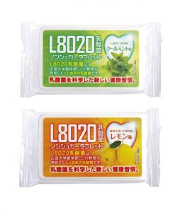 Doshisha L8020 Anti Bacteria Dental Care Tablets, Mint And Lemon Flavor, Set Of 2, 9gms Each