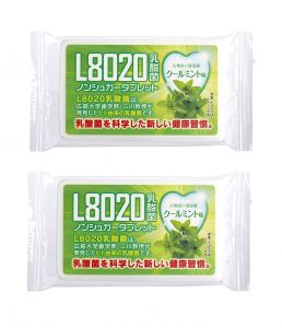Doshisha L8020 Dental Care Tablets, Mint Flavor, Pack Of 2 (d-l8020-m-2)