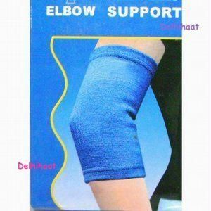 Sports - Elbow Support - Very Useful