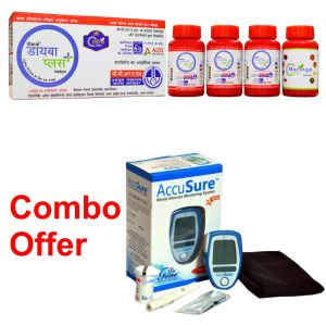 Deemark AccuSure Blood Sugar Monitor System With 25 Test Strips And Diaba Plus-540 TAB