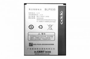 Oppo T29 Li Ion Polymer Replacement Battery Blp-535 For Snaptic