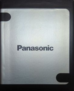 Panasonic T33 Li Ion Polymer Replacement Battery Ktsp2000aa By Snaptic